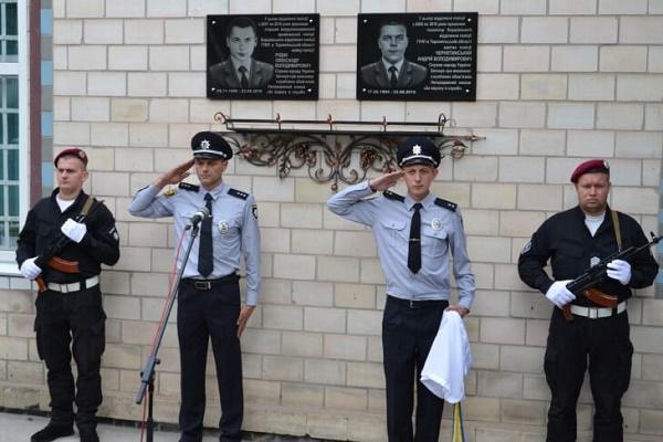 На роковини загибелі Андрія Чернятинського та Олександра Рудика в Борщові відкрили меморіальні дошки