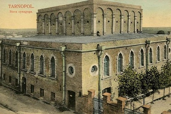 Тернопільська синагога на ретро світлинах