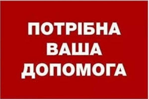 Студент з Тернополя потрапив в жахливу автокатастрофу: його друзі просять допомоги
