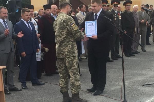 44-та бригада отримала проектор від міського осередку БПП