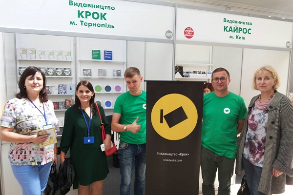 «АтмаСфера» львівського книжкового форуму заряджає і підживлює наче батарейка