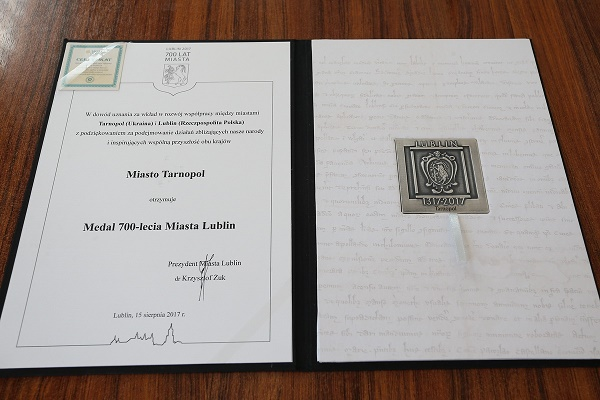 Тернопіль отримав медаль від польського міста Люблін