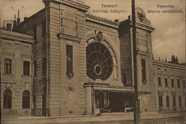 Тернопіль для туристів в міжвоєнний період
