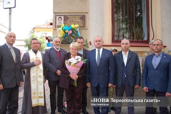 Винних у смерті активіста з Тернопільщини так і не знайшли