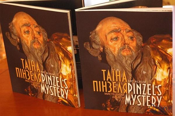 Той, хто з Тернополя приїхав до Львова, побачив щось дуже-дуже цікаве (Фото)