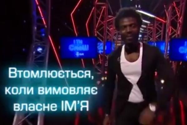 Тернопільський студент з Конго підкорив усіх суддів шоу «Х-Фактор» (Відео)