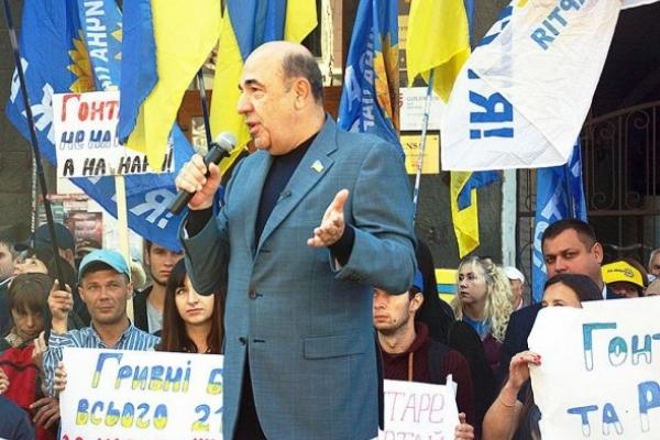 Рабінович на акції протесту: Якщо Гонтареву не приберуть з НБУ – підемо до неї додому! (Відео)