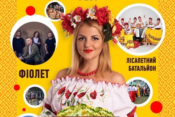 Рівне кличе тернополян фестивалити: 30 вересня – 1 жовтня відбудеться «Бульба - фест»