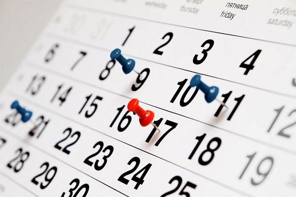 Вихідні у серпні: скільки відпочиватимемо в останній місяць літа