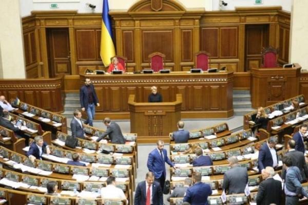Зеленський і депутати домовились про дострокові вибори в Раду: озвучено дату (Відео)