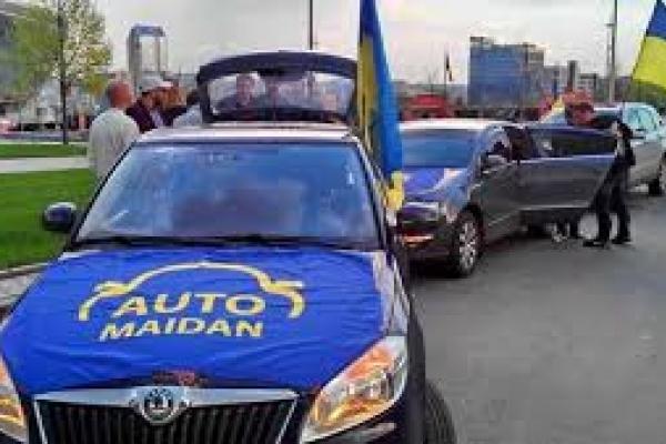 «Автомайдан» за зміну виборчого законодавства! Хто проти?