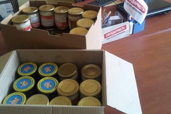 У районах Тернопільщини пройшла акція «Збери посилку бійцям АТО»