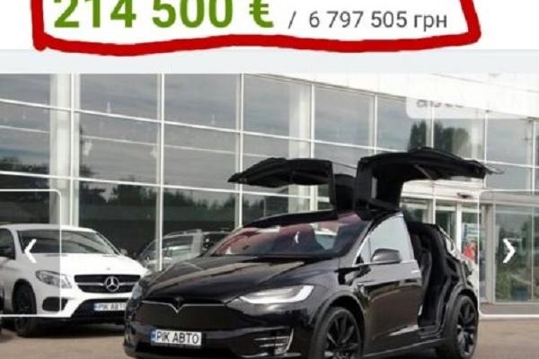 Дружина тернопільського депутата хизується автівкою за кілька мільйонів гривень