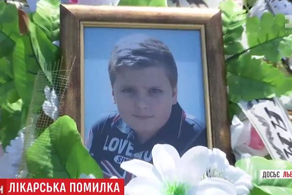 Помилка львівських медиків коштувала тернополянину життя (Відео)