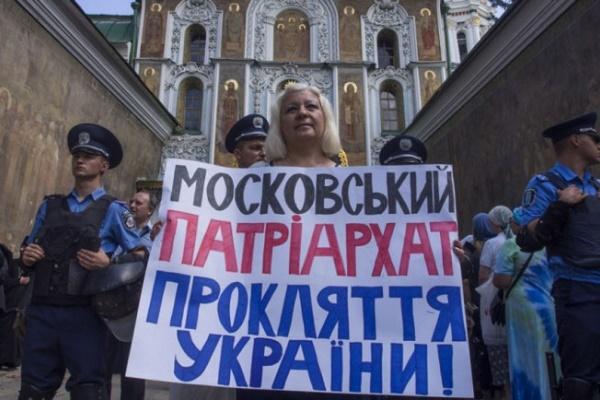 Московський патріархат програв суд за церкву на Тернопільщині