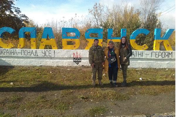 Волонтери з Тернополя відвідали бійців на Сході