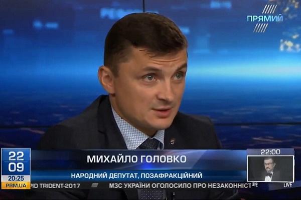 Михайло Головко: «Новий закон про вибори – це дуже добре, але ще потрібно забороняти платну політичну рекламу»