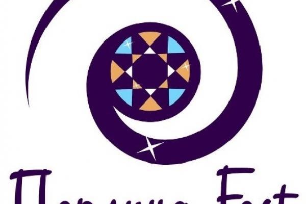 Тернополян запрошують до участі у Міжнародному конкурсі-фестивалі «Перлина Fest»