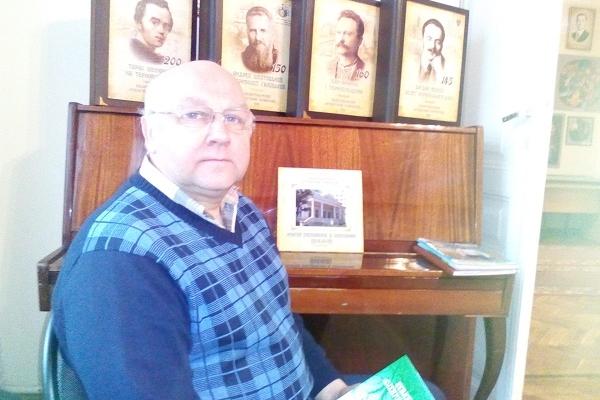 Колиска українського есперантського руху – Тернопіль