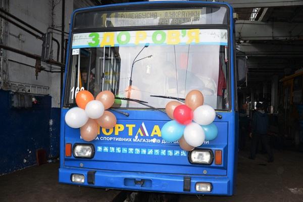 Тернополем їздить тролейбус, де в салоні є пігулки-вітамінки