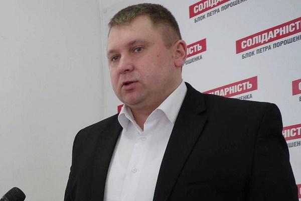 Депутати БПП підтримали заборону торф'яних котелень та зупинку будівництва у парку Тернополя