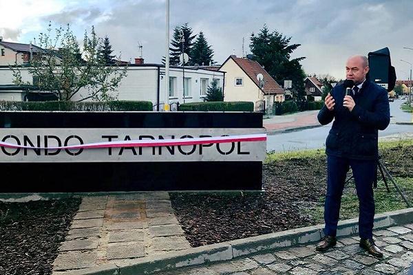 Що в Польщі носитеме назву «Тернопіль»?