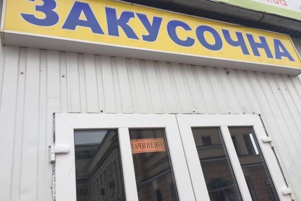 У Тернополі закрили улюблену закусочну Сергія Притули? (Фото)