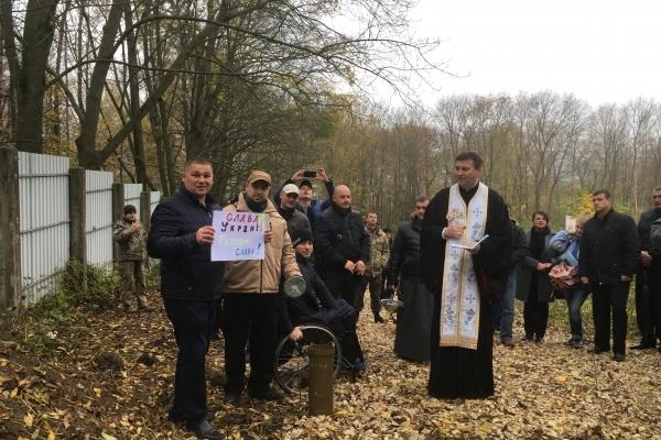 Ветерани АТО та духовенство заклали капсулу під будівництво реабілітаційного центру