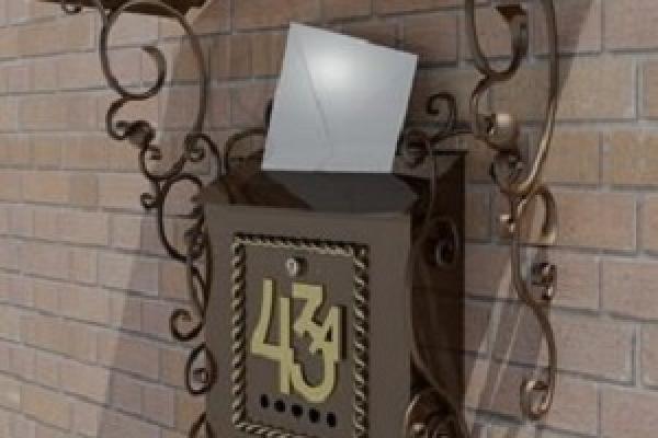 Які непрочитані листи з дитинства приховує в собі поштова скринька?