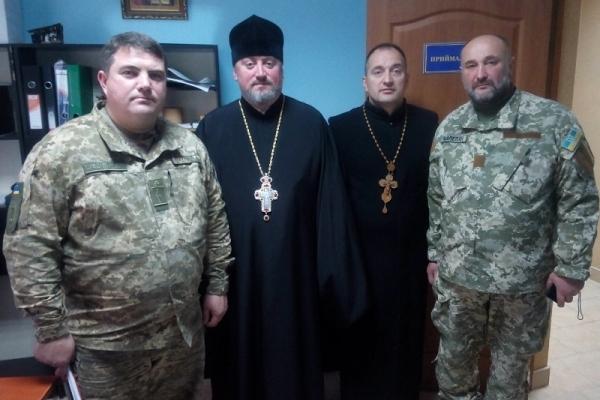 Відбулися збори військових священиків Тернопільщини