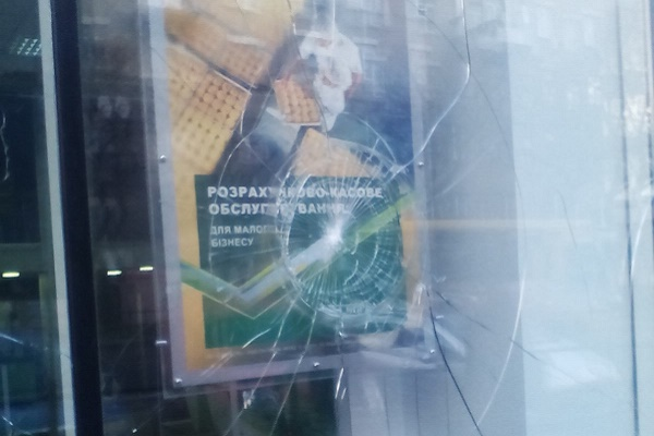 У Тернополі знову розбили вітрину «Сбербанку» (Фото)