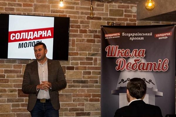 У Тернополі стартував проект «Школа дебатів»