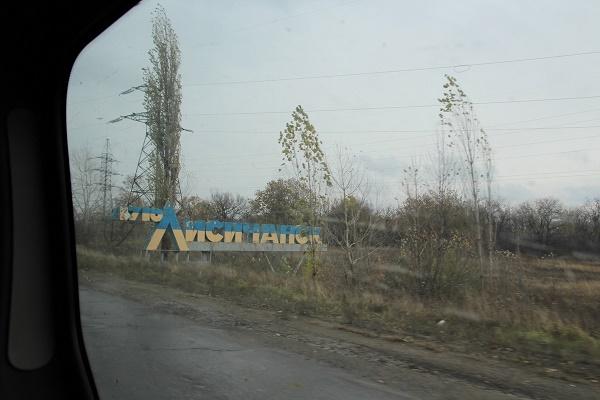 Міський голова Сергій Надал відправився у зону АТО, щоб привітати артилеристів з професійним святом (Фото)