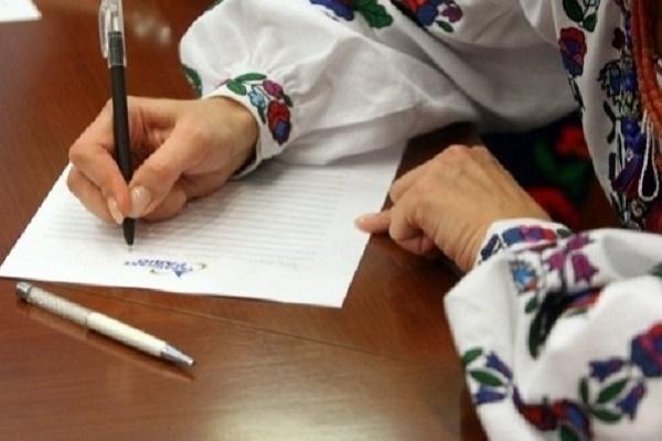 9 листопада тернополяни писатимуть XVII Всеукраїнський радіодиктант національної єдності