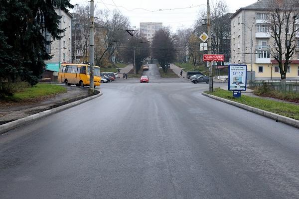 У Тернополі відкрили перехрестя вулиць Дружби та Миру