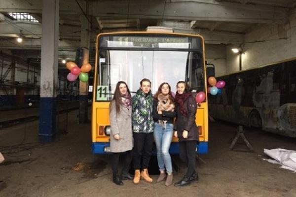 У Тернополі з'явився креативний тролейбус