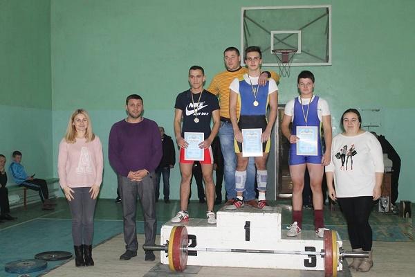 На Тернопільщині провели відкритий чемпіонат області з важкої атлетики