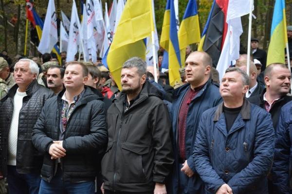 Зусиллями тернопільських радикалів зроблять нову дорогу до музею-штабу УПА на Шумщині