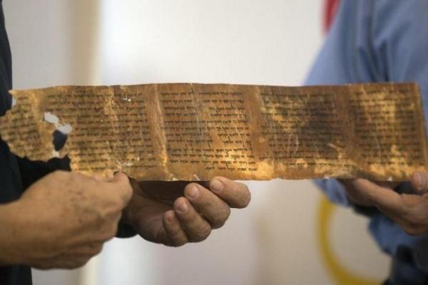 Археологи встановили авторство сувоїв Мертвого моря