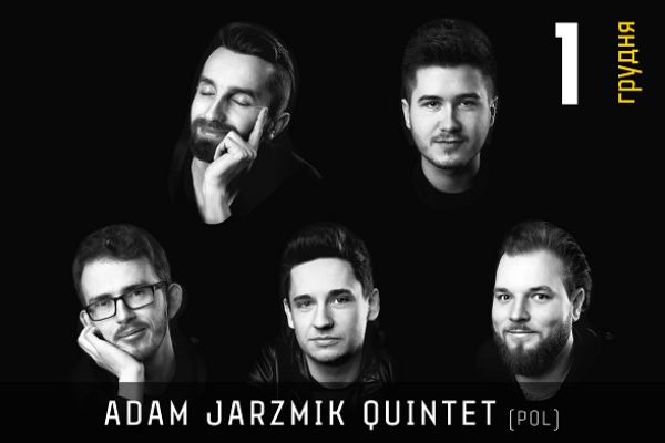 На JazzBez до Тернополя приїде культовий польський колектив