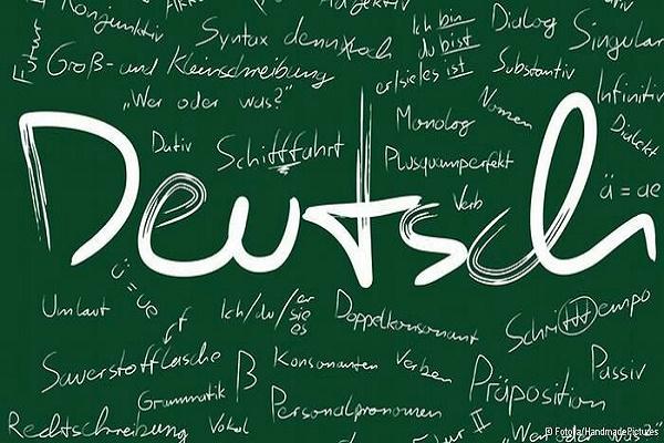 Маленькі тернополяни зможуть вивчати німецьку безкоштовно