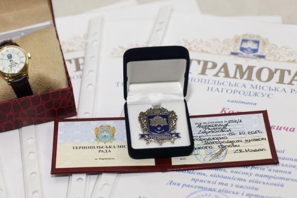 До 6 грудня в Тернополі відкриють «Зал бойової слави»