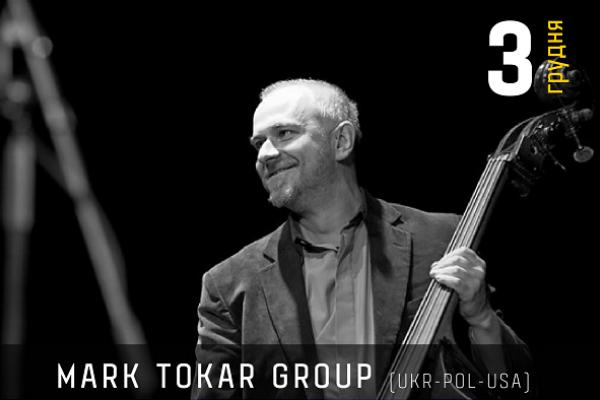 Американський саксофоніст-легенда виступить на фестивалі JazzBez у Тернополі