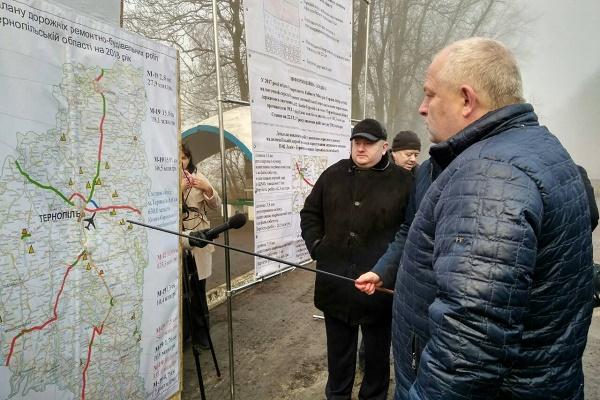 Дороги Тернопільщини під контролем Кабміну (Фото)