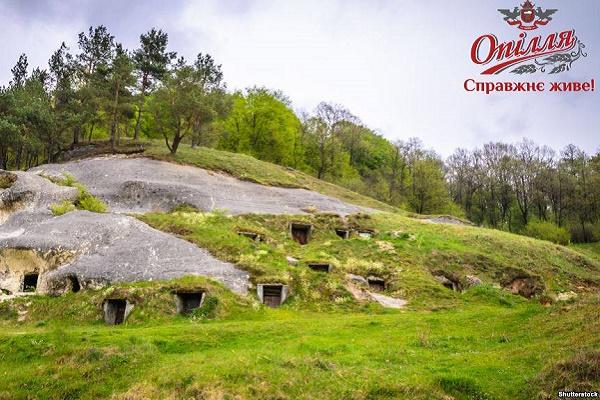 Опілля – одне з джерел давньої хліборобської цивілізації Трипілля