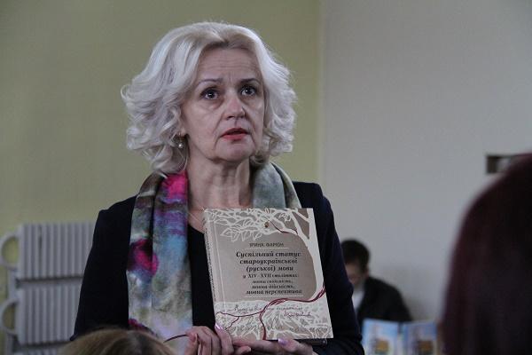 Ірина Фаріон відвідала Тернопільський національний педагогічний університет (Фото)