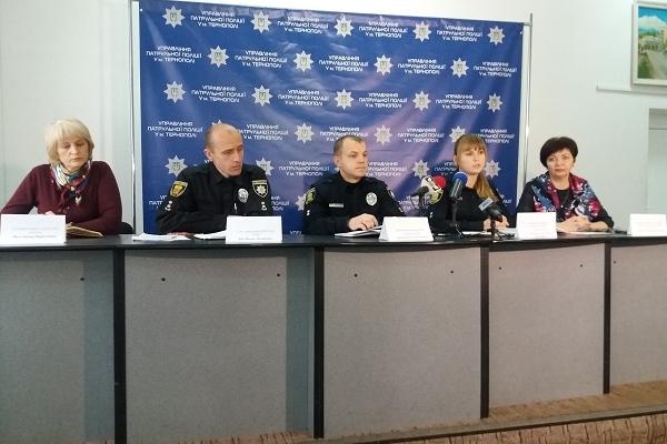 Цьогоріч правоохоронці Тернопільщини зафіксували понад 2300 фактів насильства