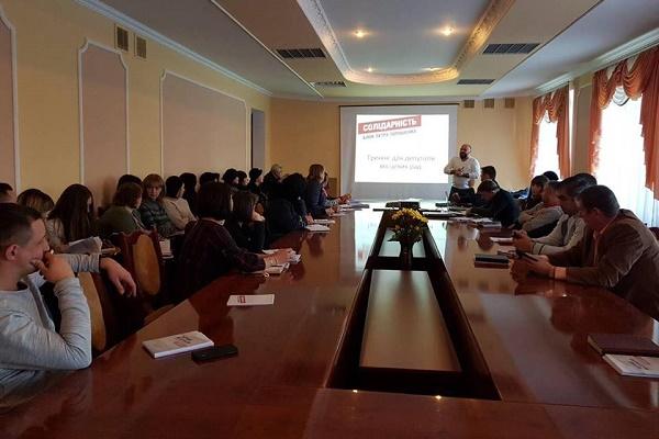 На Тернопільщині для депутатів місцевих рад провели тренінг з децентралізації