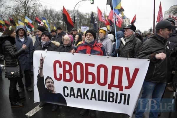 Прихильники Саакашвілі вийшли на багатолюдний марш у Києві