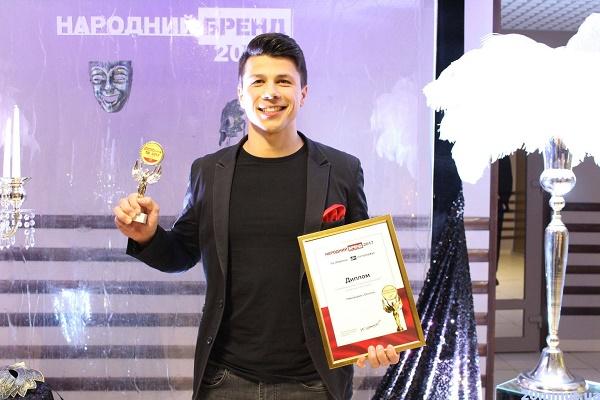 Опілля виграло у номінації «Народний бренд 2017»